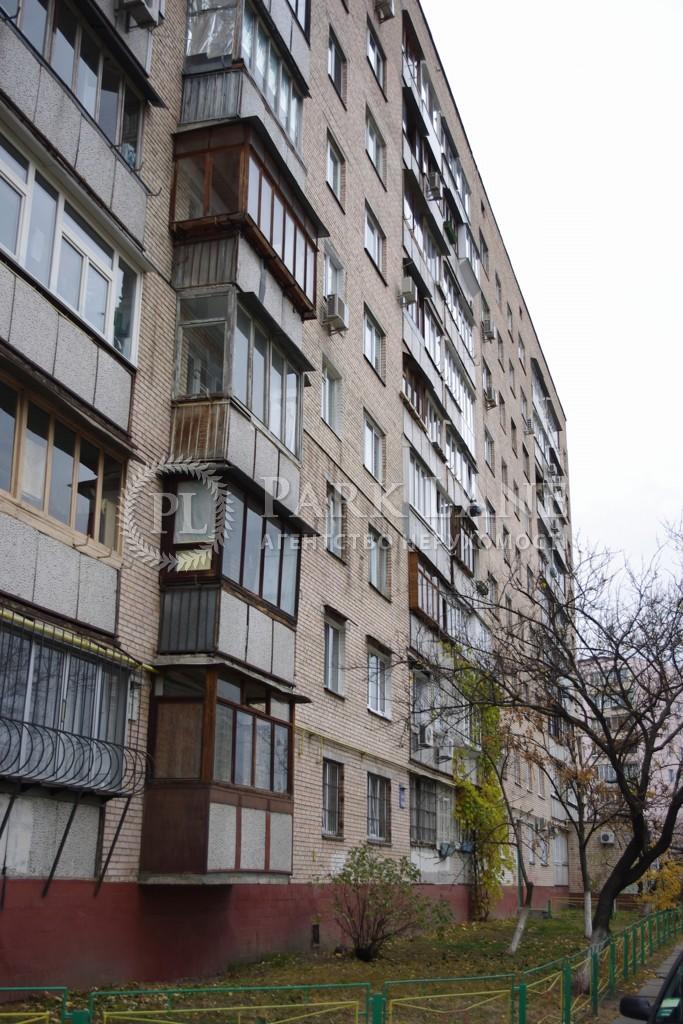 Квартира Героев Сталинграда просп., 11, Киев, K-29073 - Фото 16