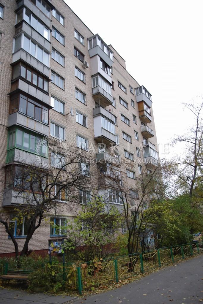 Квартира Героев Сталинграда просп., 11, Киев, K-29073 - Фото 17