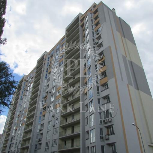 Квартира, Z-69636, 152а