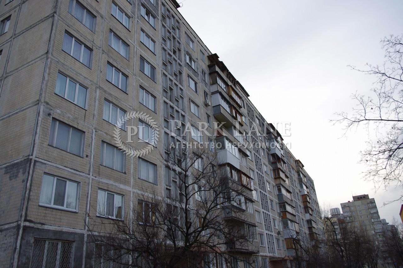 Квартира ул. Иорданская (Гавро Лайоша), 24, Киев, Z-763035 - Фото 2
