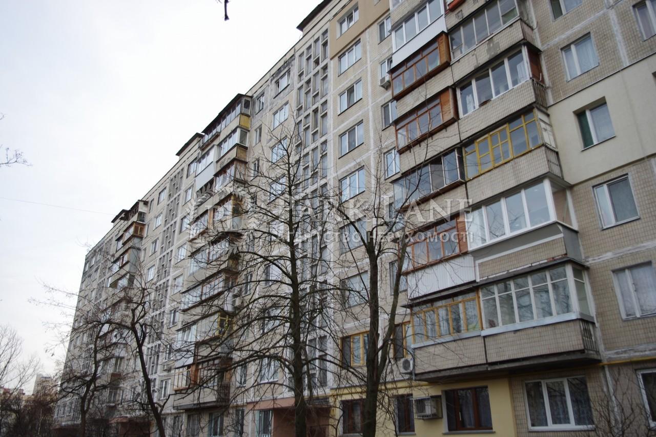 Квартира ул. Иорданская (Гавро Лайоша), 24, Киев, Z-763035 - Фото 3