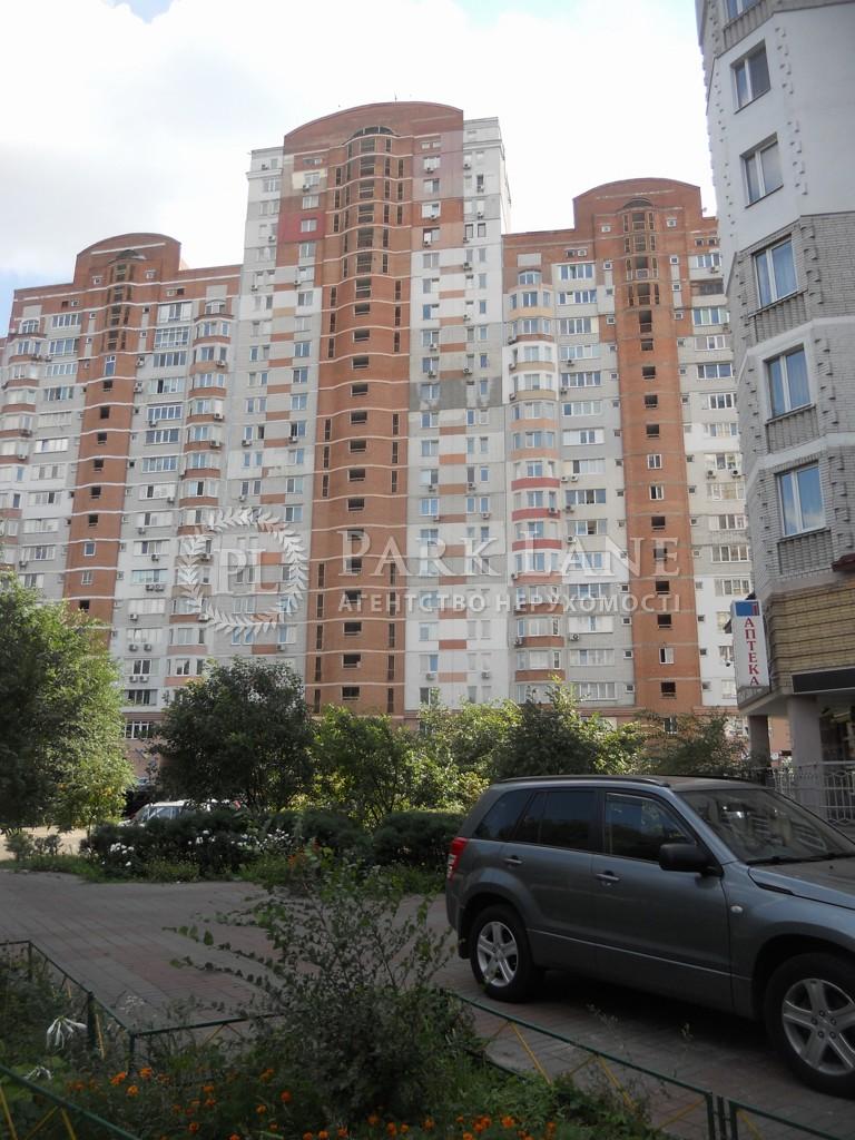Квартира ул. Амосова Николая, 4, Киев, Z-578899 - Фото 9