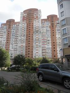 Офис, Z-1118477, Амосова Николая, Киев - Фото 2