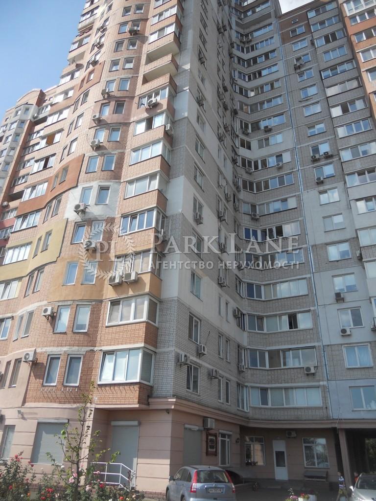 Квартира ул. Амосова Николая, 4, Киев, Z-578899 - Фото 10