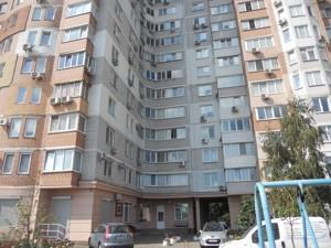 Офис, Z-1118477, Амосова Николая, Киев - Фото 4