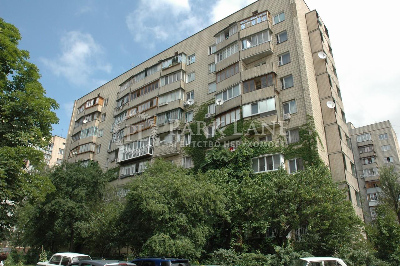 Квартира ул. Тютюнника Василия (Барбюса Анри), 56/2, Киев, N-21295 - Фото 1