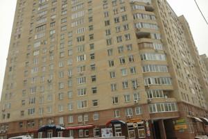Квартира D-30078, Никольско-Слободская, 2в, Киев - Фото 4