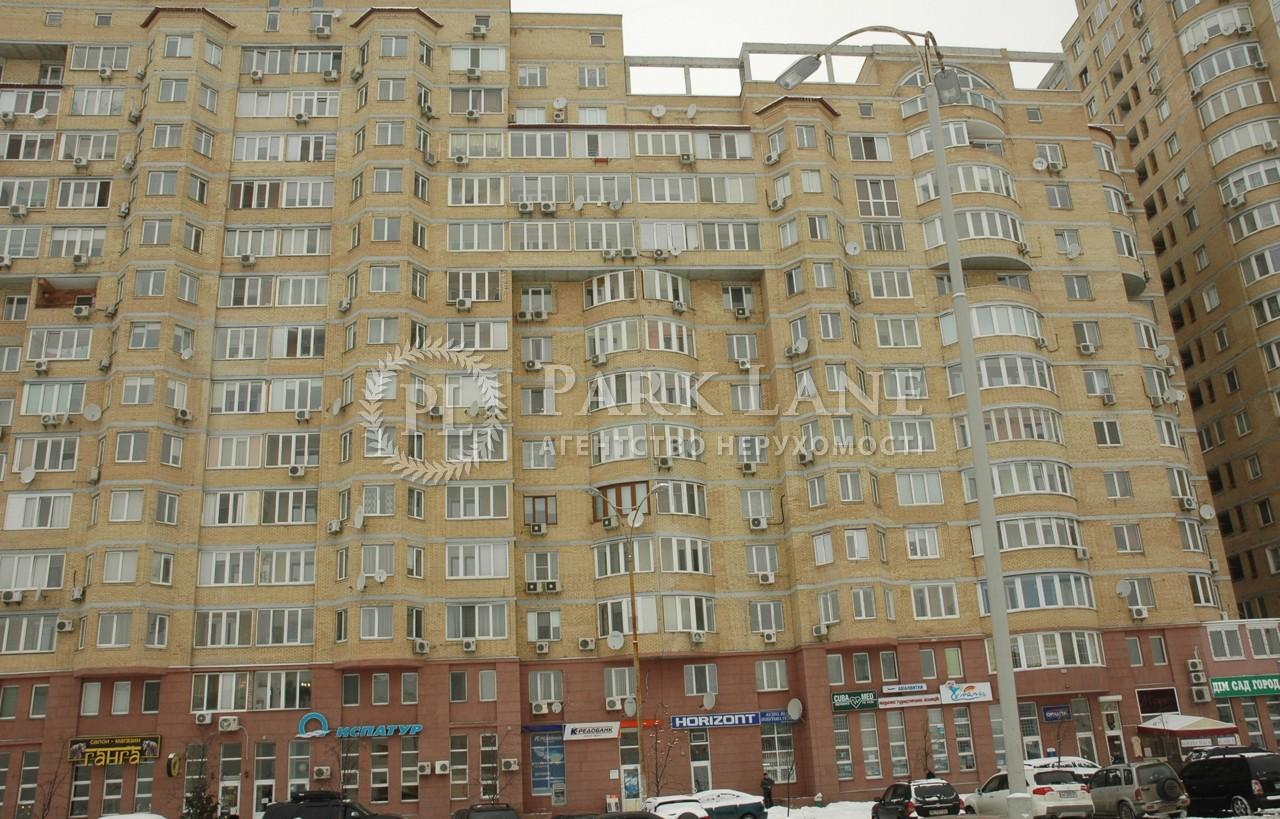 Квартира ул. Никольско-Слободская, 2в, Киев, R-28651 - Фото 33