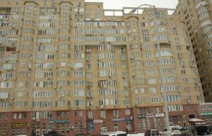 Квартира D-30078, Никольско-Слободская, 2в, Киев - Фото 3