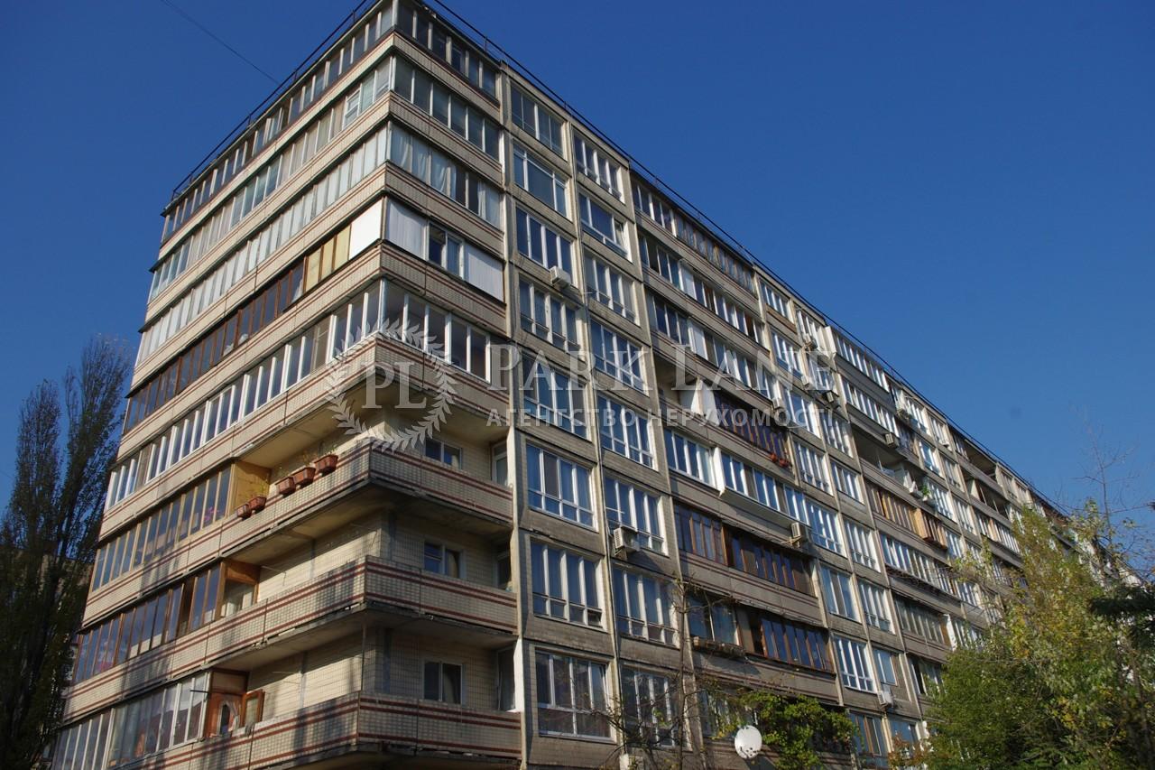 Квартира Оболонский просп., 15, Киев, Z-197457 - Фото 2