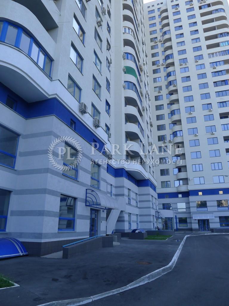 Офис, Голосеевский проспект (40-летия Октября просп.), Киев, J-27657 - Фото 14