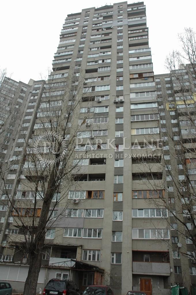 Квартира Святошинская пл., 1, Киев, N-22439 - Фото 12
