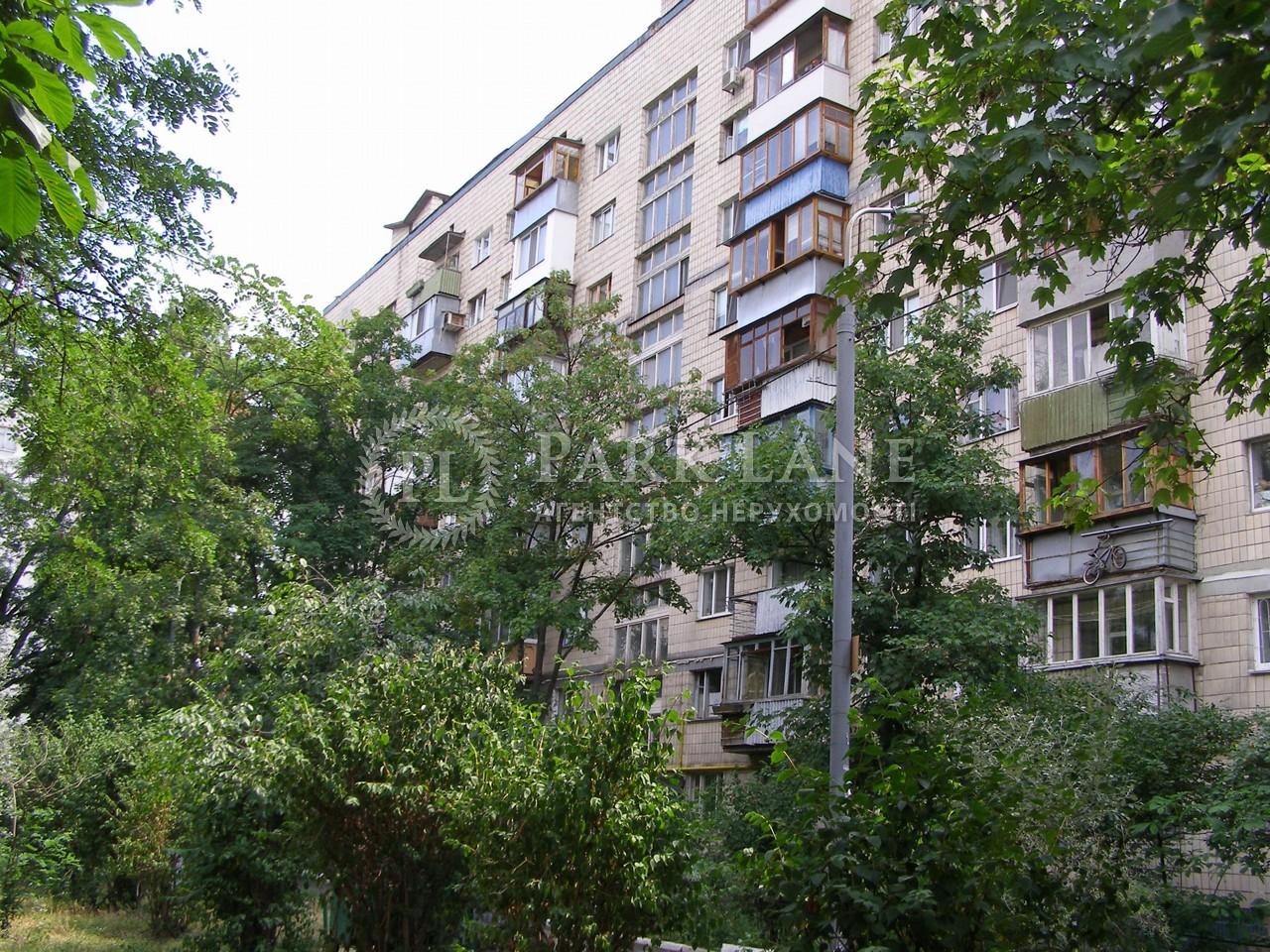 Квартира Z-810127, Энтузиастов, 45/1, Киев - Фото 1