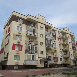Квартира N-22524, Вільямса Академіка, 8є, Київ - Фото 1
