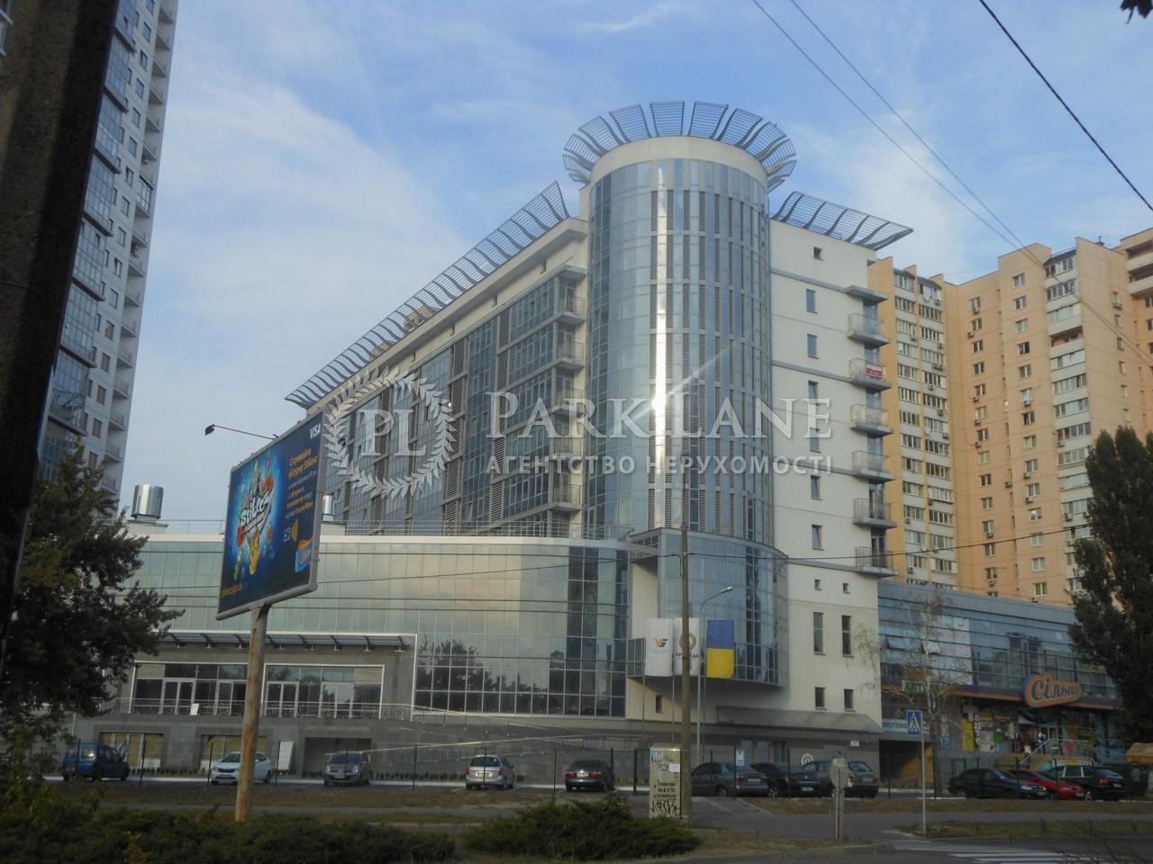 Квартира Дарницкий бульв., 8б, Киев, Z-451686 - Фото 3