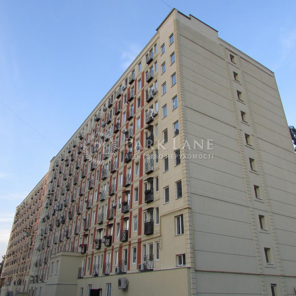 Квартира ул. Клавдиевская, 40б, Киев, Z-492796 - Фото 14