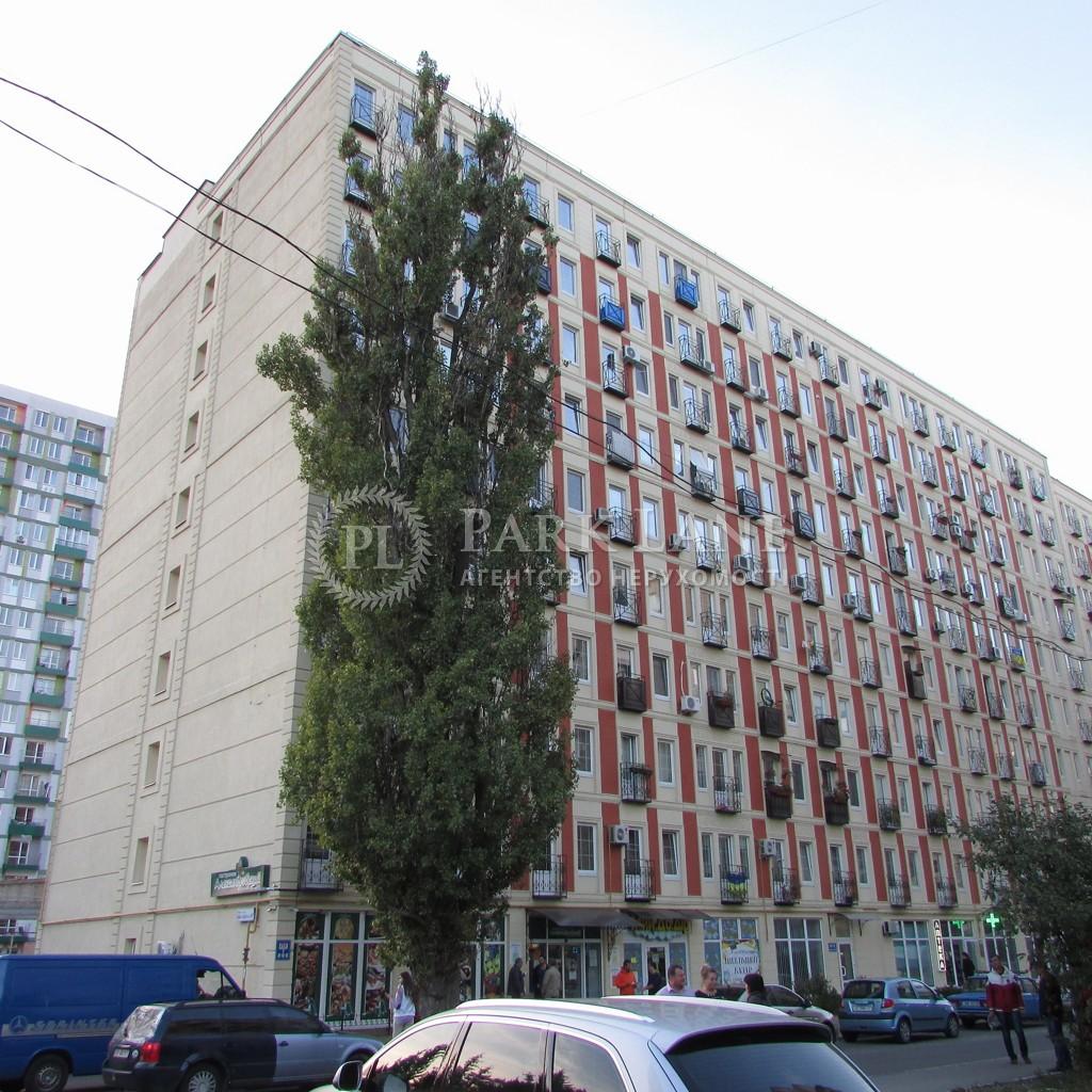 Квартира ул. Клавдиевская, 40б, Киев, Z-492796 - Фото 15