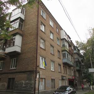 Квартира Z-742134, Зоологическая, 4, Киев - Фото 1