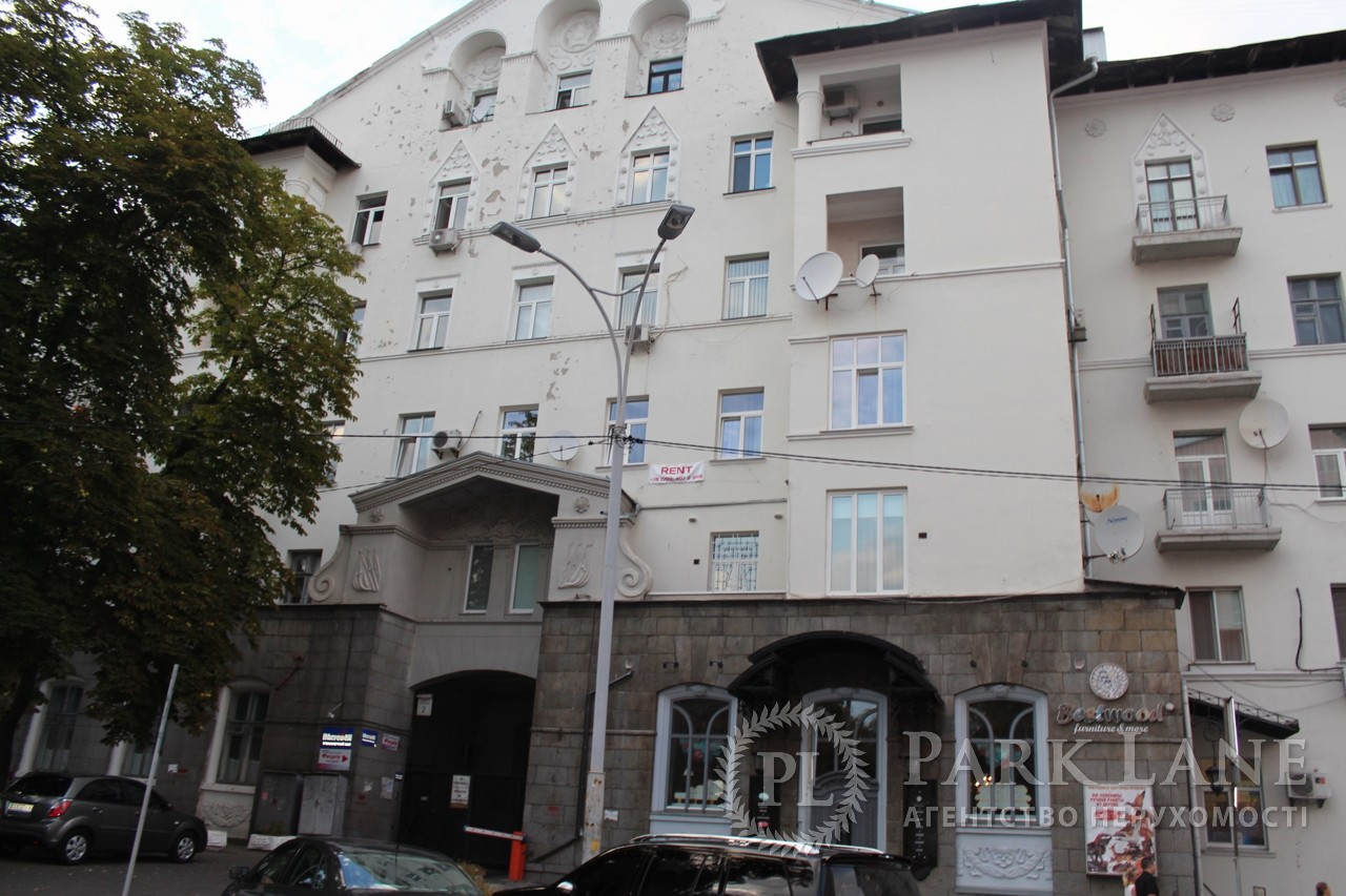 Квартира Георгиевский пер., 2, Киев, H-1604 - Фото 14
