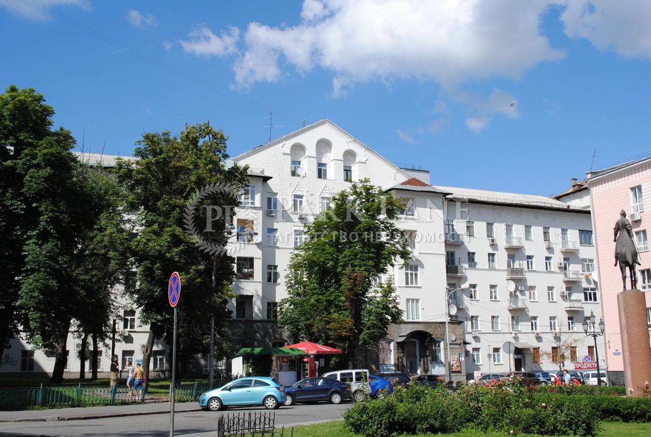 Квартира Георгиевский пер., 2, Киев, H-1604 - Фото 1
