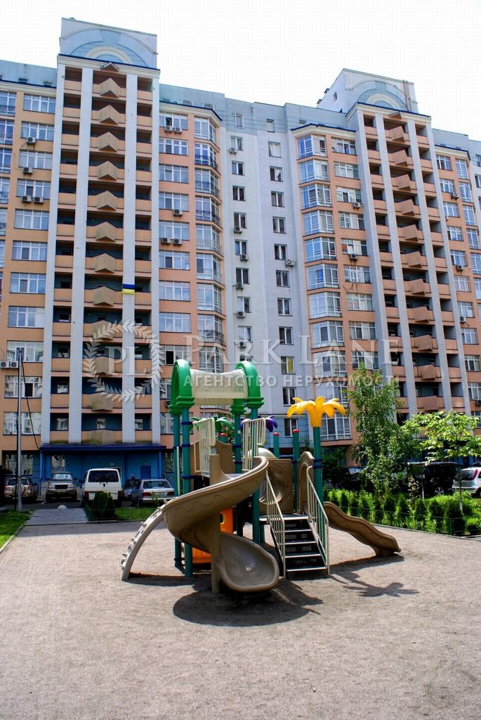 Квартира ул. Ломоносова, 58а, Киев, J-26710 - Фото 13