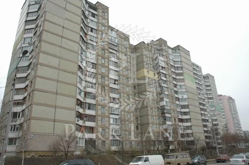 Квартира, Z-271185, 16
