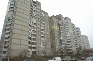 Квартира K-13413, Ушакова Николая, 16, Киев - Фото 1