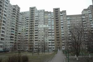 Квартира K-13413, Ушакова Николая, 16, Киев - Фото 2