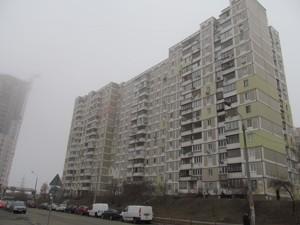 Квартира K-13413, Ушакова Николая, 16, Киев - Фото 3