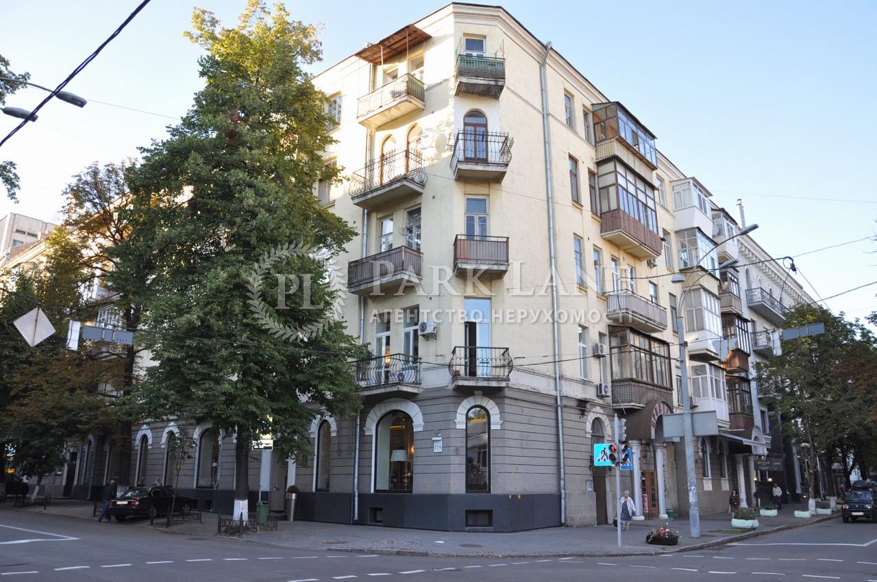 Apartment Instytutska St., 27/6, Kyiv, Z-15272 - Photo 1