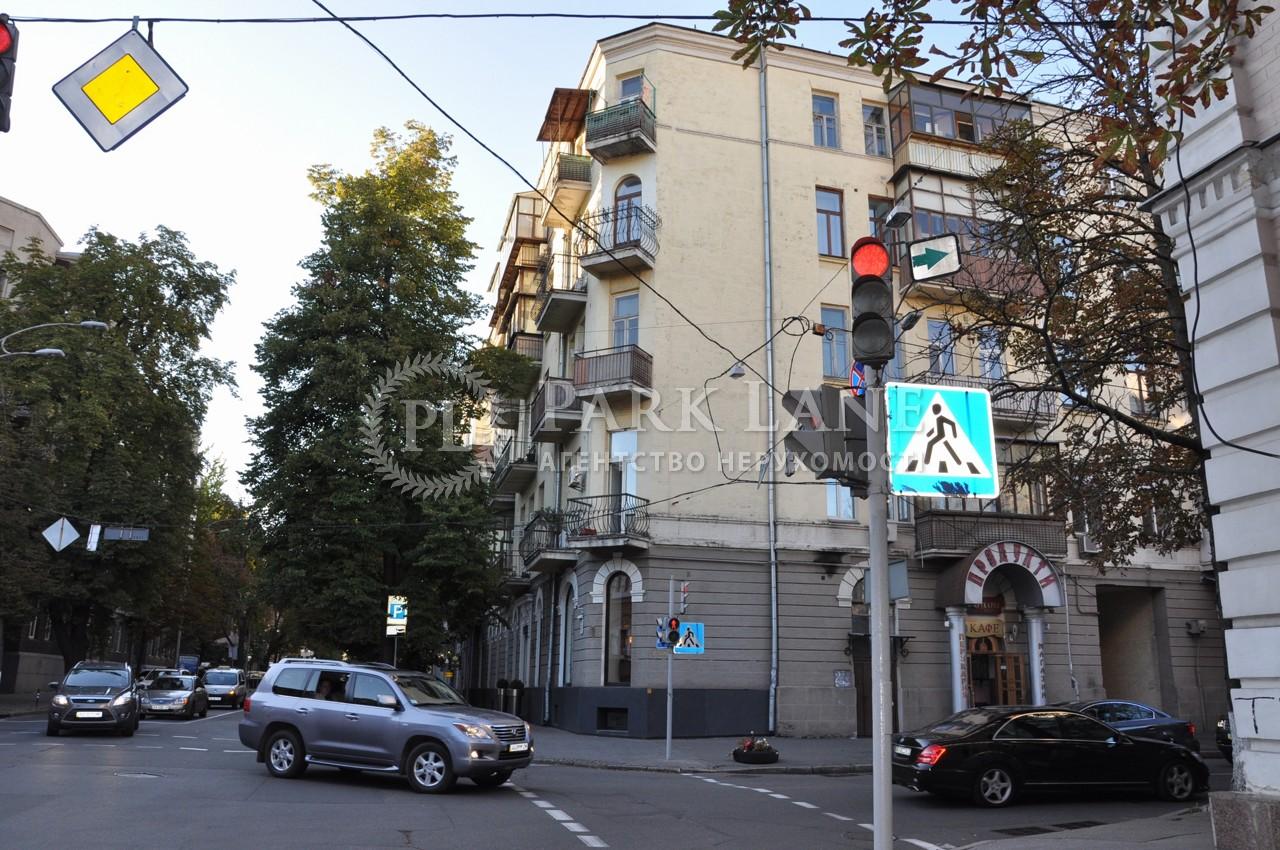 Apartment Instytutska St., 27/6, Kyiv, Z-15272 - Photo 12