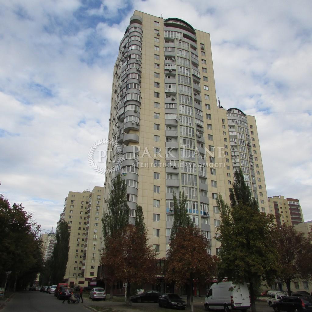 Нежитлове приміщення, X-31661, Кольцова бул., Київ - Фото 2