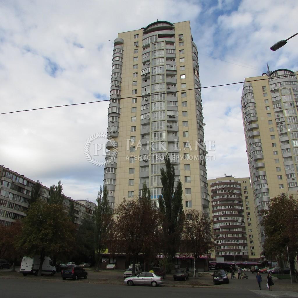 Нежитлове приміщення, X-31661, Кольцова бул., Київ - Фото 3