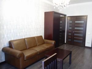 Квартира Z-1762459, Коновальца Евгения (Щорса), 36в, Киев - Фото 7