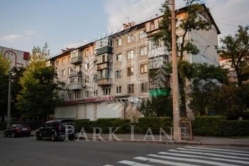 Салон краси, Пожарського, Київ, L-24652 - Фото