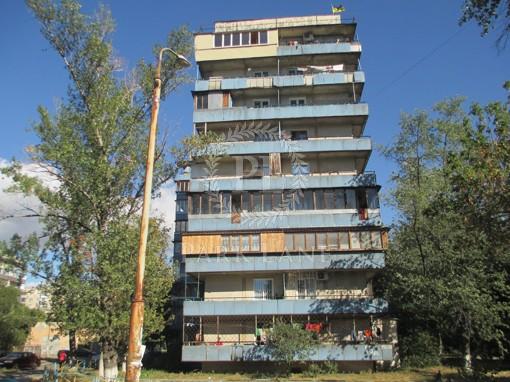 Квартира, Y-1563, 25а
