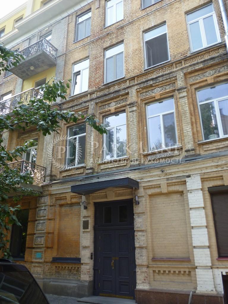 Квартира вул. Франка Івана, 4, Київ, Z-1085522 - Фото 1