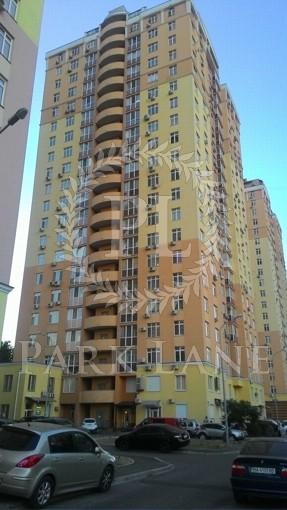 Квартира, Z-635387, 10