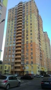 Коммерческая недвижимость, J-25477, Хоткевича Гната (Красногвардейская), Днепровский район