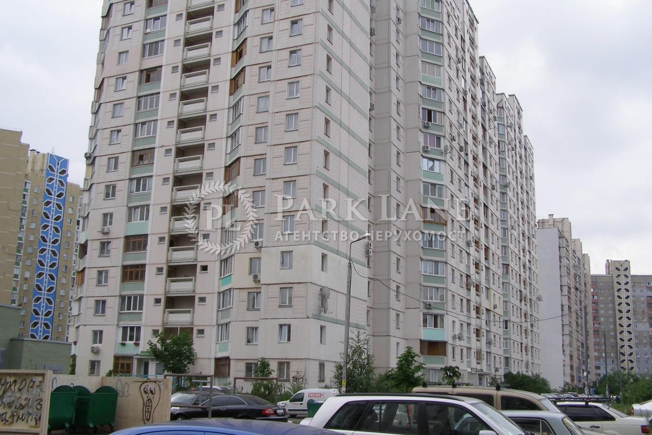 Квартира Z-1335055, Драгоманова, 12а, Киев - Фото 2