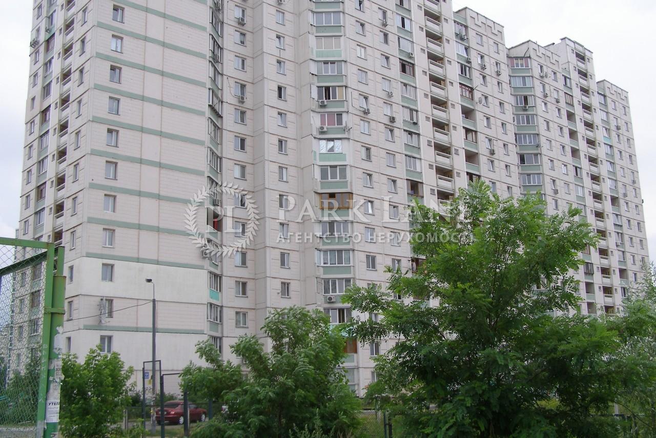 Квартира Z-1335055, Драгоманова, 12а, Киев - Фото 1