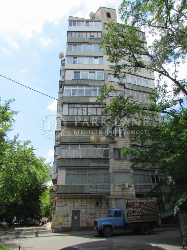 Квартира Z-628611, Гордиенко Костя пер. (Чекистов пер.), 2а, Киев - Фото 2