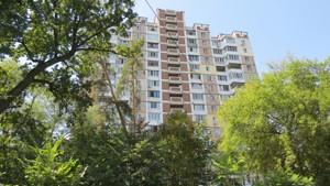 Квартира B-102233, Пушиной Феодоры, 49, Киев - Фото 4