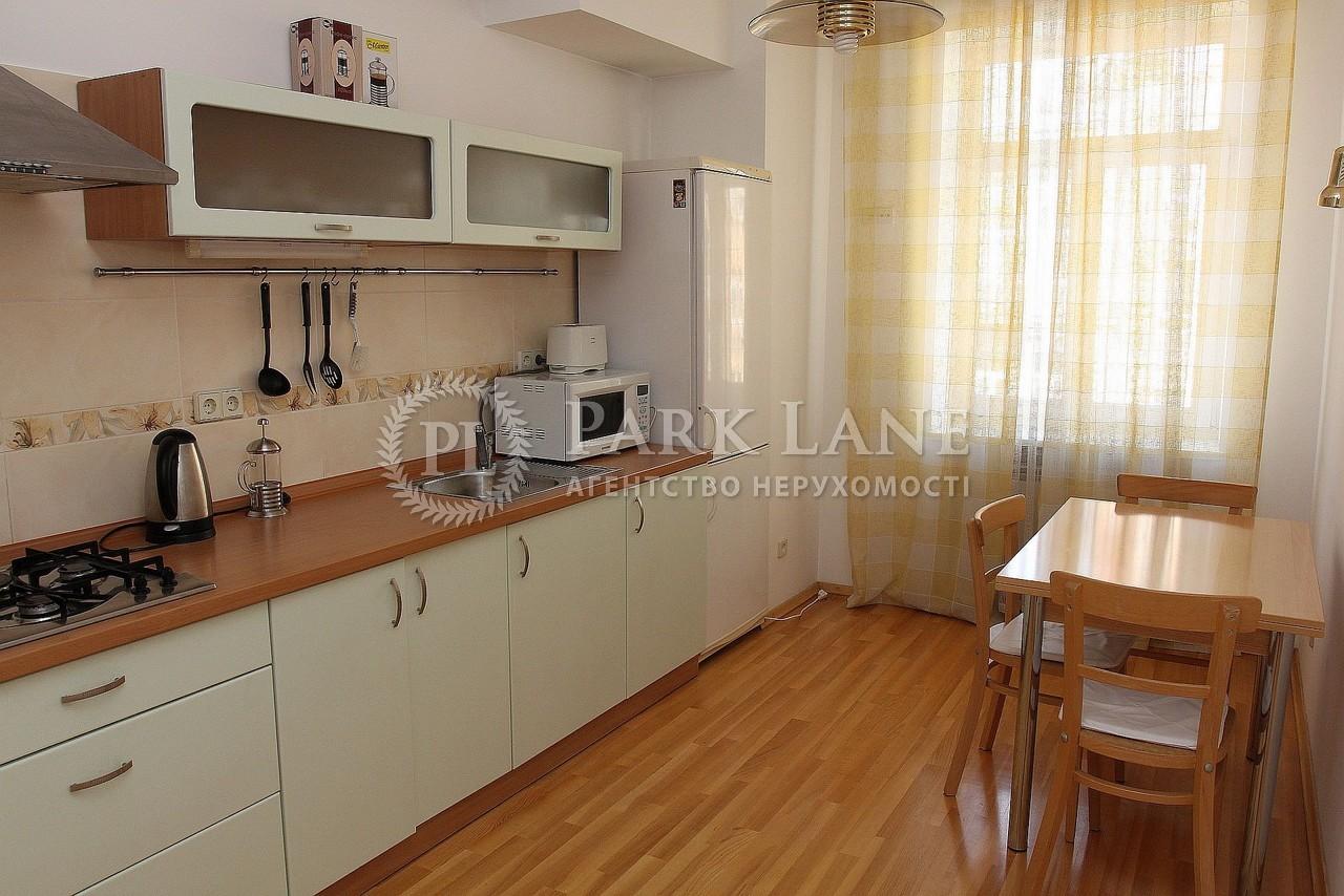 Квартира ул. Шота Руставели, 21, Киев, J-1774 - Фото 9