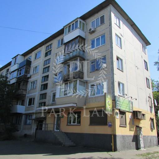 Квартира Братиславская, 18, Киев, B-100377 - Фото