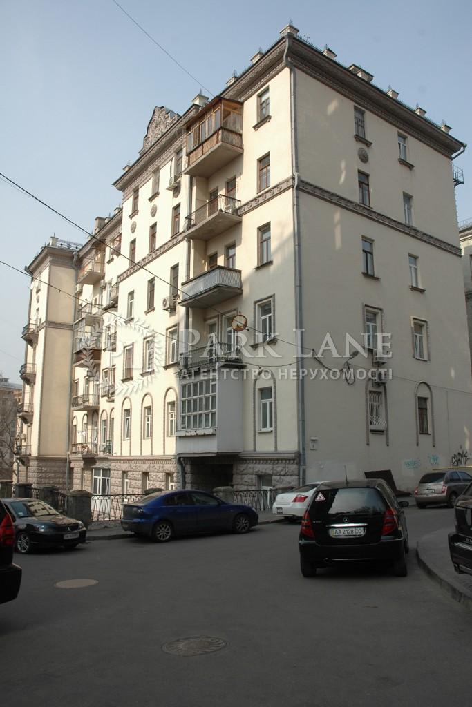 Квартира вул. Лютеранська, 8, Київ, K-26678 - Фото 1