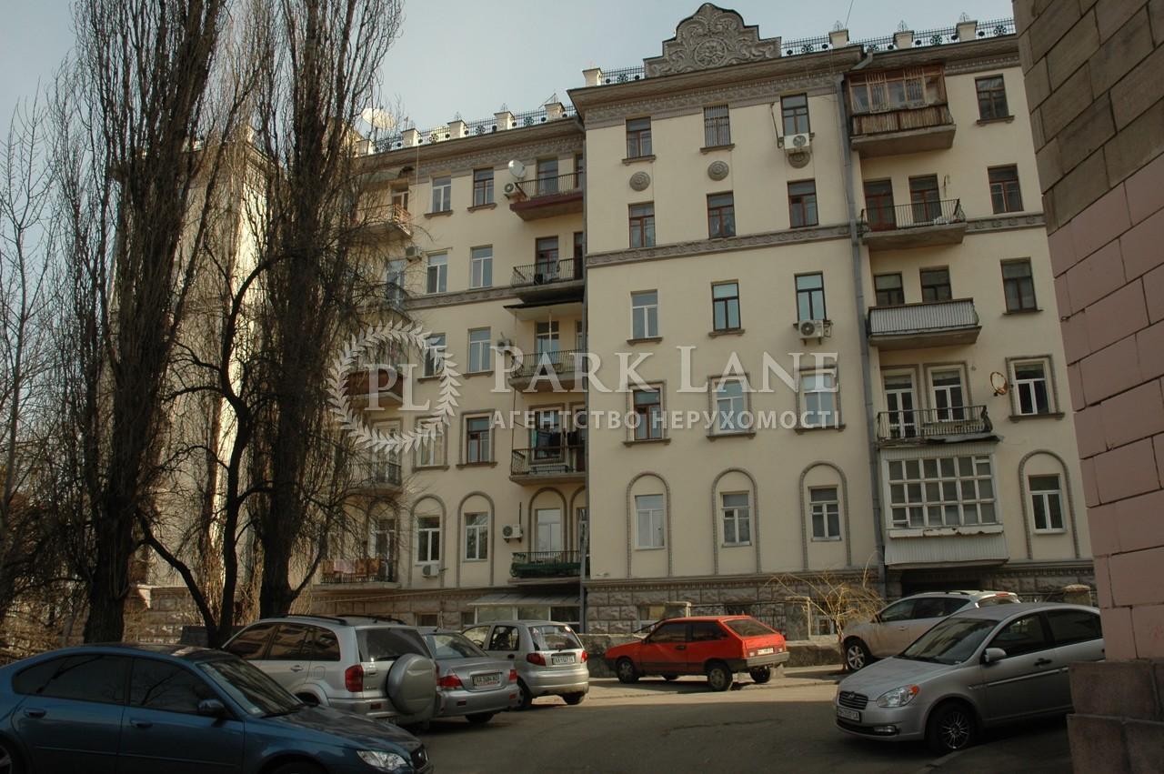 Квартира вул. Лютеранська, 8, Київ, K-26678 - Фото 19