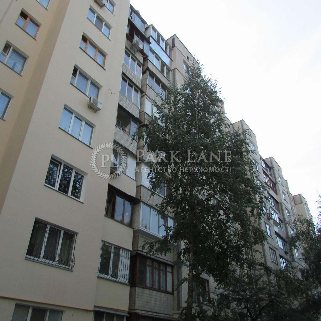 Квартира ул. Демеевская, 35б, Киев, Z-526236 - Фото 3