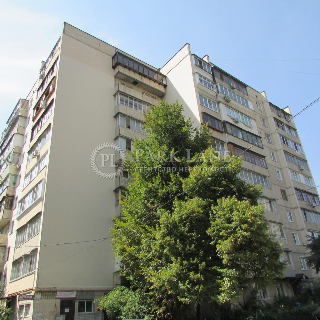 Квартира ул. Демеевская, 35б, Киев, Z-526236 - Фото 1