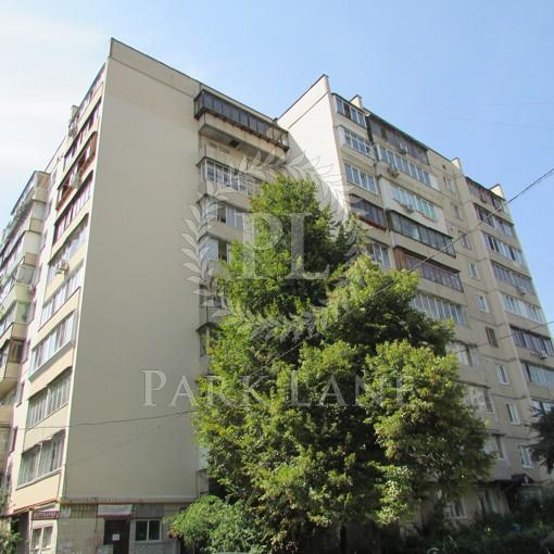Квартира, Z-526236, 35б